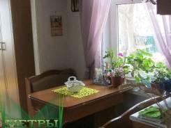 Дом в Шкотовском районе. Улица Чкалова 8, р-н Шкотово, площадь дома 35 кв.м., водопровод, скважина, электричество 18 кВт, отопление твердотопливное...