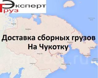Морские грузоперевозки.