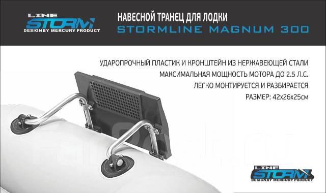 Stormline. Год: 2018 год, длина 3,00м., двигатель подвесной, бензин