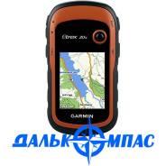 Туристический GPS-навигатор Garmin eTrex 20x + топография Приморья