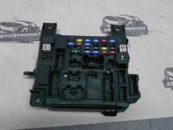 Блок предохранителей салонный Mitsubishi ASX