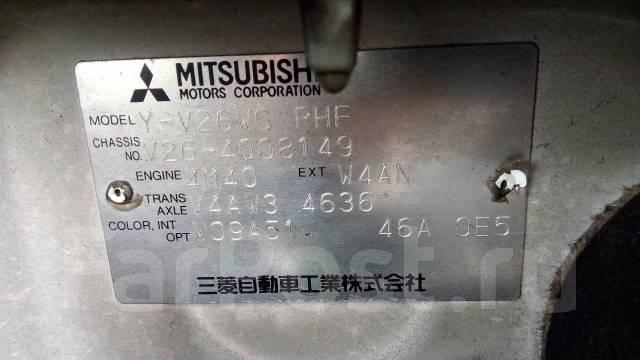 Вакуумный усилитель тормозов. Mitsubishi Pajero, V25W, V24V, V24W, V23W, V44W, V45W, V46W, V34V, V46V, V26W, V14V, V47WG, V24WG, V25C, V24C, V23C, V43...