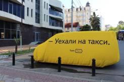 Работа в орске водителем свежие вакансии продажа бизнеса в н новгороде