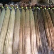 Наращивания волос. Низкие цены. Качество.