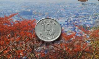 Старая Япония. 10 сен 1945-1946 года.