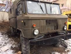 ГАЗ 66. Продам ГАЗ-66, 6 000 куб. см., 4 000 кг.