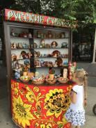 Продажа сувенирного павильона с товаром