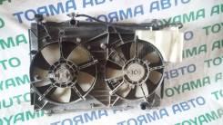 Радиатор охлаждения двигателя. Toyota Ipsum, ACM21, ACM21W