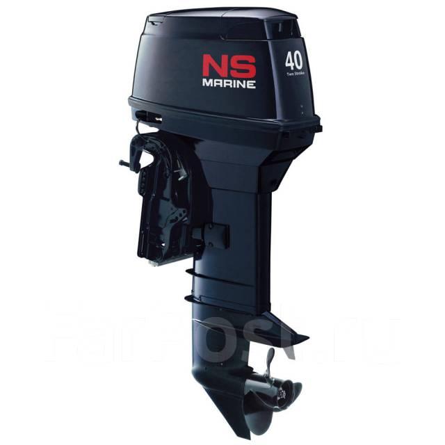 подвесные моторы nissan marin в новосибирске