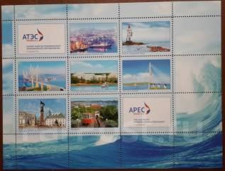 Саммит АТЭС 2012г. Владивосток. Два буклета.