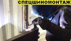 Ремонт радиатора автомобиля Новосибирск