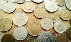 35 монет СССР - одним лотом. Под заказ