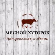 """Продавец-кассир. ООО """"Гринвуд"""". Улица Черемуховая 15"""