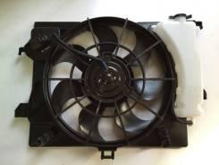 Вентилятор охлаждения радиатора. Hyundai Solaris Hyundai Accent Hyundai i20 Kia Rio, FB Двигатели: G4LC, G4FC