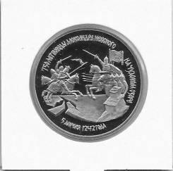 (Proof в холдере) 3 рубля 1992г. 750 лет победы Александра Невског