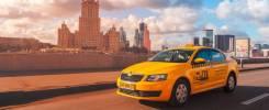 Продам готовый бизнес Такси