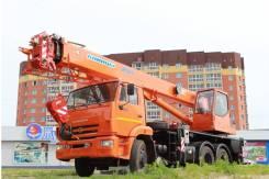 Клинцы КС-55713-1К. Автокран -1 25 т. Под заказ