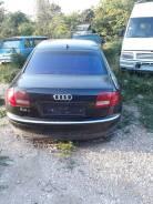 Амортизатор. Audi A8, D3/4E