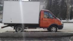 ГАЗ Газель Бизнес. Продается грузовик Газель бизнес., 2 800 куб. см., 1 500 кг.