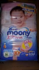 Moony. 6-11кг кг 58шт