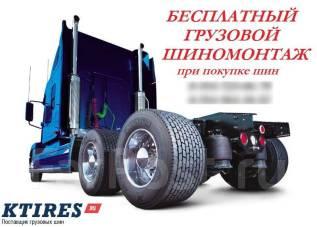 Грузовые и специализированные шины, диски, цепи противоскольжения