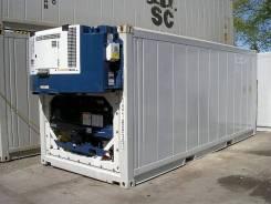 Ремонт холодильного оборудования рефрежераторы и другое