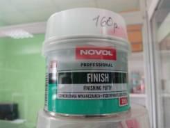 Шпатлевка Novol Finish (250gr. )