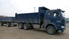 FAW. Продаю самосвал с прицепом 40 тонн, 8 600 куб. см., 40 000 кг.