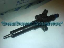Кольца форсунок. Xgma XG932
