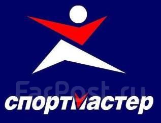 "Продавец-консультант. ООО ""Спортмастер"". Проспект Находкинский 60"
