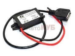 Блок питания для автомобиля с выходом USB 3А. Под заказ