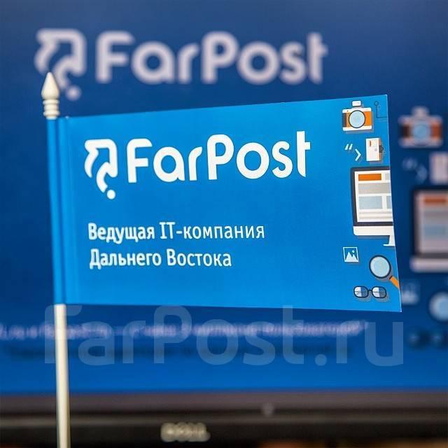 Менеджер активных продаж. LLC FarPost. Улица Шкипера Гека