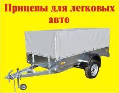 ССТ. Г/п: 575 кг., масса: 175,00кг. Под заказ