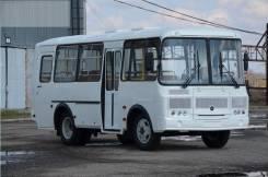 ПАЗ 32053. Городской автобус , 4 670куб. см., 42 места