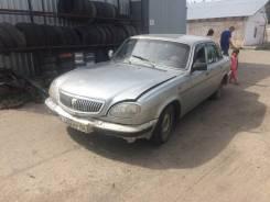 Стекло двери ГАЗ 3110/31105 Волга заднее левое