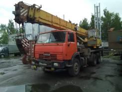 Ивановец КС-45717К-1. Автокран Ивановец КС 45717 К-1, 10 850 куб. см., 25 000 кг., 21 м.