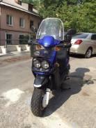 Yamaha BWS 100. 125 куб. см., исправен, без птс, без пробега