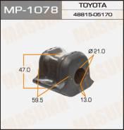 Втулка стабилизатра переднего левая Toyota Corolla E151, Toyota 48815-05170 (Япония)