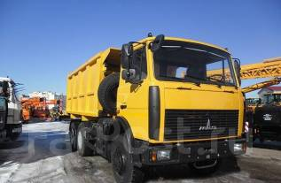 МАЗ 5516X5. МАЗ 5516, 14 850 куб. см., 20 000 кг.