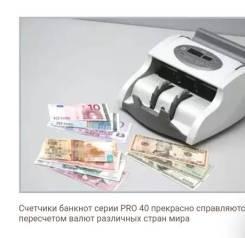 Счетчики банкнот.