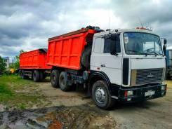МАЗ 5516. Продам -280 с прицепом, 14 860 куб. см., 20 000 кг.