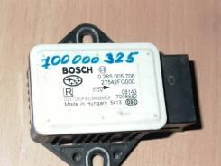 Датчик ускорения 27542FG000, 0265005706 Subaru Forester (S12-SH)