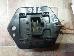 Резистор отопителя РЕОСТАТ MR568591 Mitsubishi Lancer (CS/Classic)