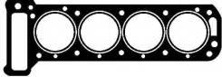 Колпачок маслосъемный opel rekord, omega 2.2/2.4 84-95 GLASER арт.Н0396400
