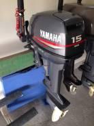 Yamaha. 15,00л.с., 2-тактный, бензиновый, нога S (381 мм), Год: 2005 год. Под заказ