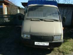 ГАЗ 330210. Продаю Газель-330210, 2 445 куб. см., 1 500 кг.