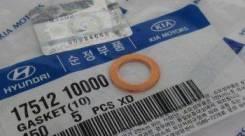 Прокладка маслопровода Hyundai-KIA арт.1751210000