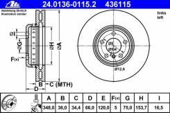 Диск торм bmw f01/f02/f03/f04/f07/f10/f11/f12 3.0-4.0/2.0d-4.0d 08- пер вент l 348x36 Ate артикул. 24013601152, левый передний