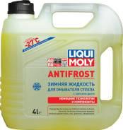 Жидкость стеклоомывателя зимняя antifrost scheiben-frostchutz -27с 4л Liqui moly арт.00690