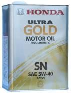 Honda Ultra Gold